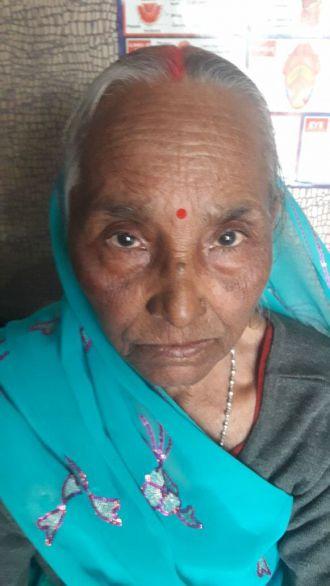 Radhika Rai