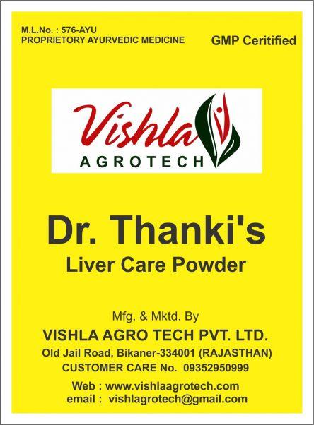 Dr Thanki Liver Care Powder