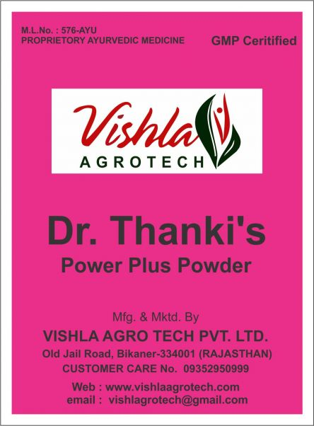 Dr Thankis Power Plus Powder