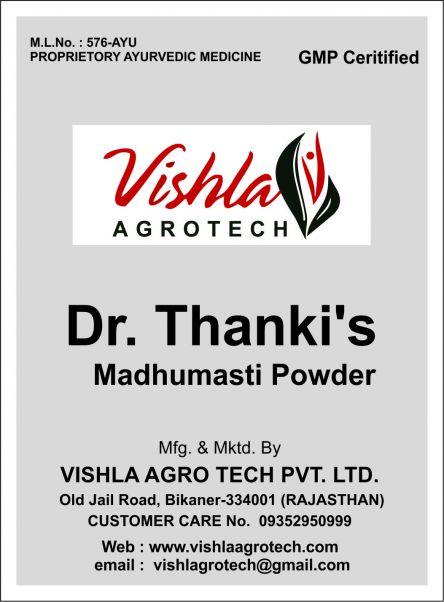 Dr Thanki Madhumasti Powder