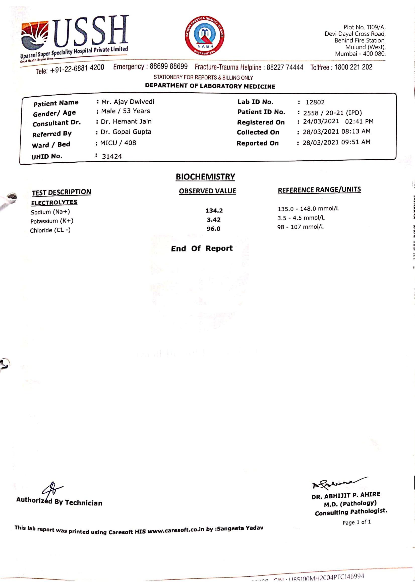 Ajay-Diwedi-Pancreatic-cancer-patient-treatment-013