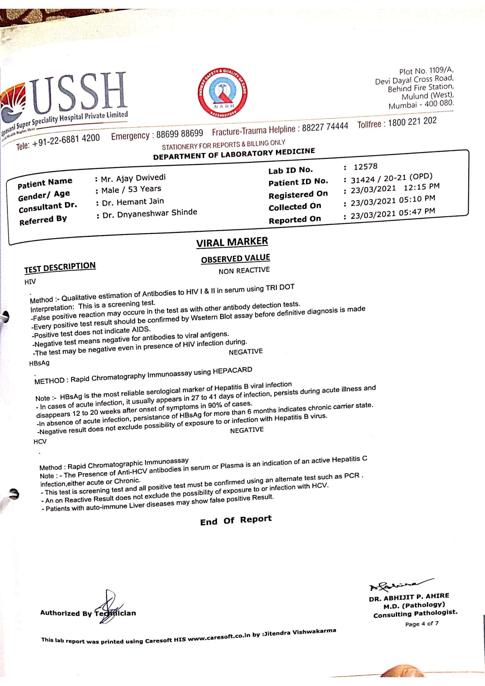 Ajay-Diwedi-Pancreatic-cancer-patient-treatment-019