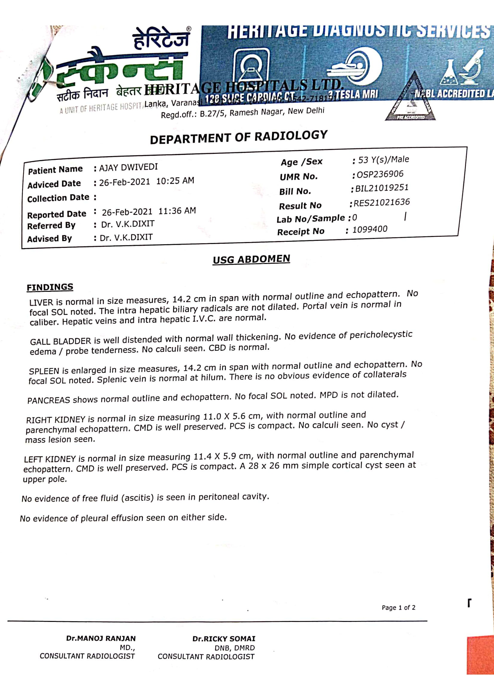 Ajay-Diwedi-Pancreatic-cancer-patient-treatment-026
