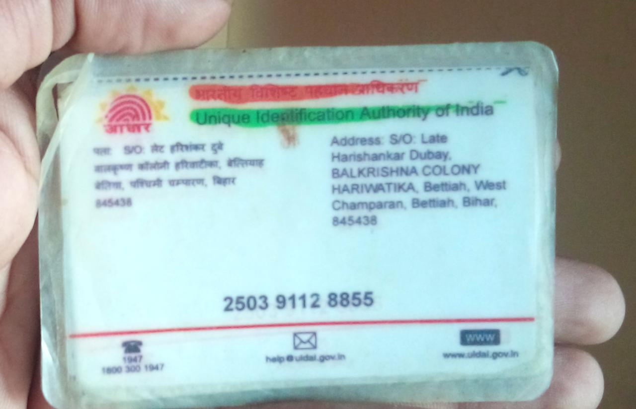 Ajay-Diwedi-Pancreatic-cancer-patient-treatment-Aadhar-back