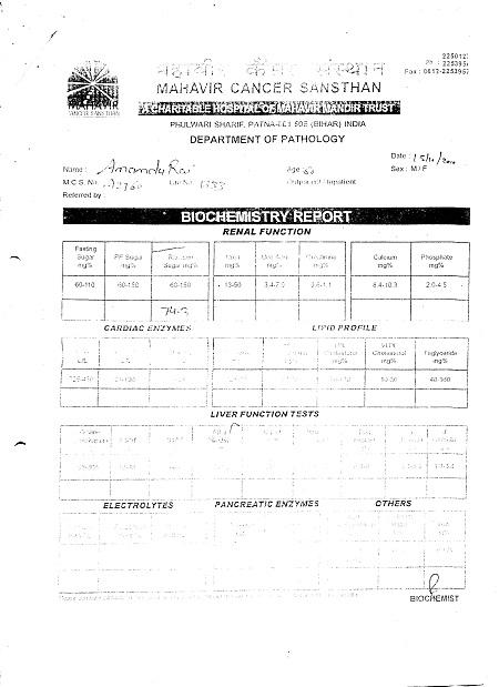 Anandu-rai-Cancer-Chronicle-Disease-Hazipur-Mouth-Cancer-Neck-Cancer-Oral-Cancer-Tongue-Cancer-patient-treatment-report-6