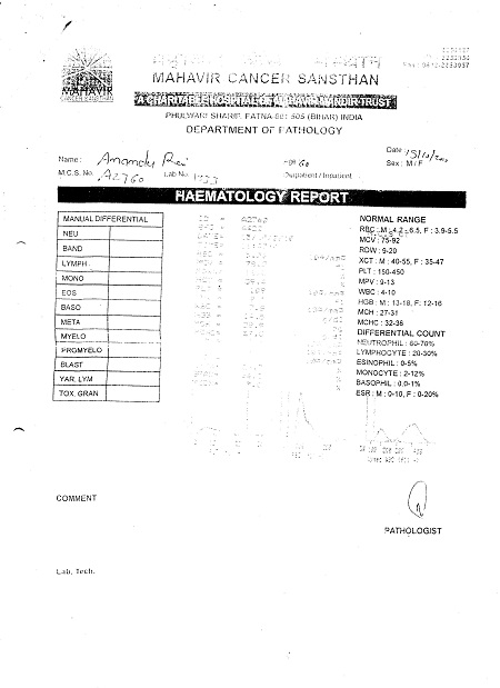 Anandu-rai-Cancer-Chronicle-Disease-Hazipur-Mouth-Cancer-Neck-Cancer-Oral-Cancer-Tongue-Cancer-patient-treatment-report-8