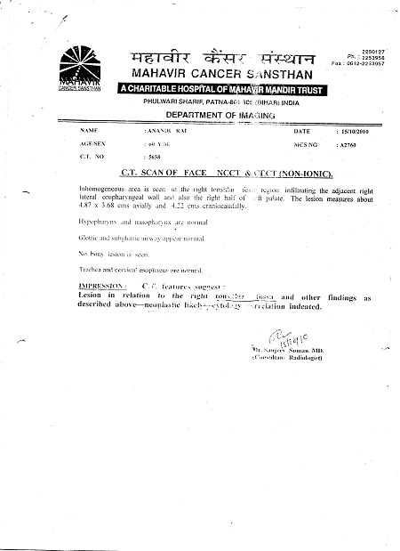 Anandu-rai-Cancer-Chronicle-Disease-Hazipur-Mouth-Cancer-Neck-Cancer-Oral-Cancer-Tongue-Cancer-patient-treatment-report-9
