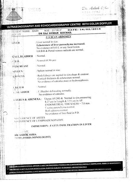 BABY-AGARWAL-21Yrs-Bicornuate-uterus-patient-treatment-report-1
