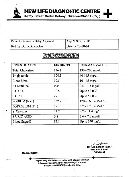 BABY-AGARWAL-21Yrs-Bicornuate-uterus-patient-treatment-report-10