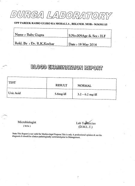 BABY-AGARWAL-21Yrs-Bicornuate-uterus-patient-treatment-report-13