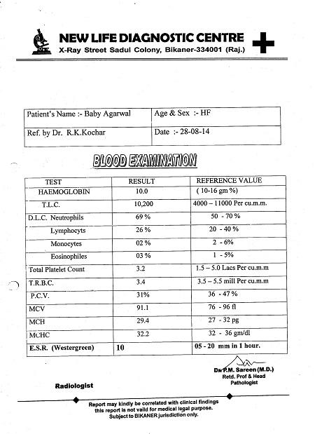 BABY-AGARWAL-21Yrs-Bicornuate-uterus-patient-treatment-report-9