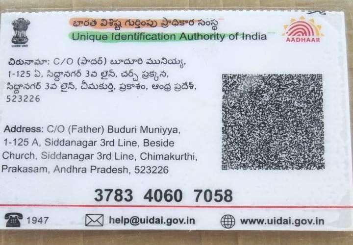 buduri-khaja-rao-penis-cancer-patient-treatment-_aadhar-back