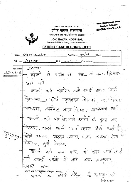 DHARMANSHU-SHARMA-12Yrs-Small-Size -Left-Kidney-With-Normal-CMD-Hypoplastic-left-kidney-review-1