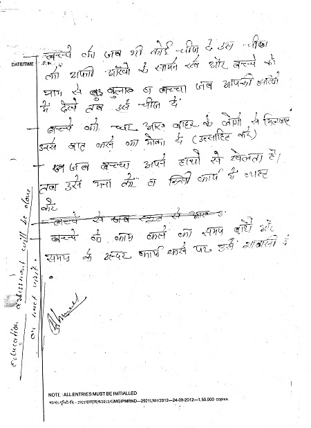 DHARMANSHU-SHARMA-12Yrs-Small-Size -Left-Kidney-With-Normal-CMD-Hypoplastic-left-kidney-review-2