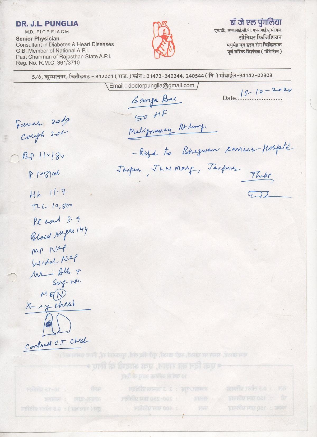 Ganga-bai-cancer-Treatment-1
