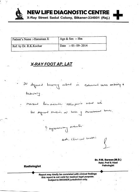 HANUMAN-PRASAD-SHARMA-45Yrs-Chronicle-Disease-Miracleous-Naaru-Bala-patient-report-1