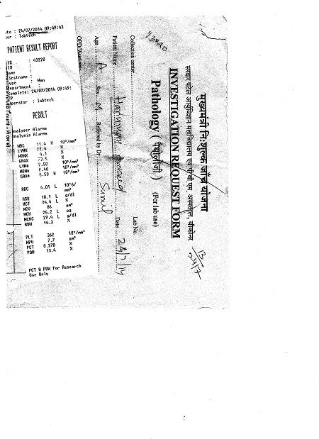 HANUMAN-PRASAD-SHARMA-45Yrs-Chronicle-Disease-Miracleous-Naaru-Bala-patient-report-4
