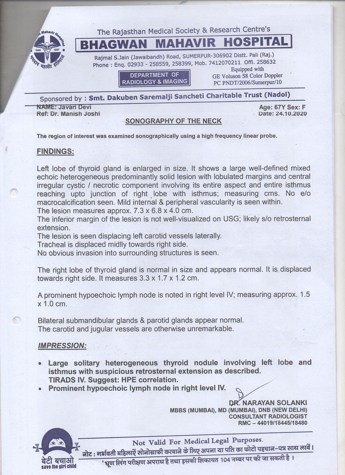 Javri-devi-cancer-Patient-Treatment-2