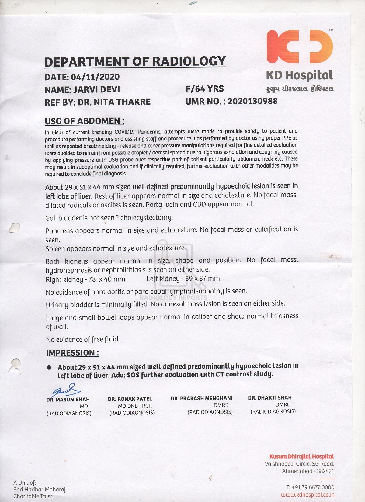 Javri-devi-cancer-Patient-Treatment-5