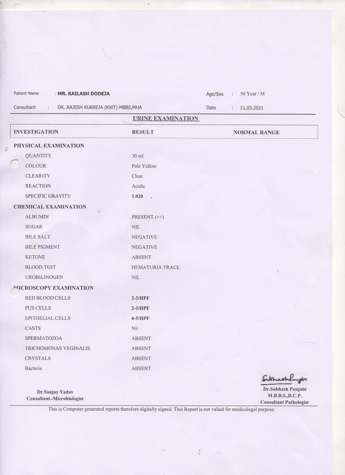 kailash-kumar-doodeja-kidney-treatment-04