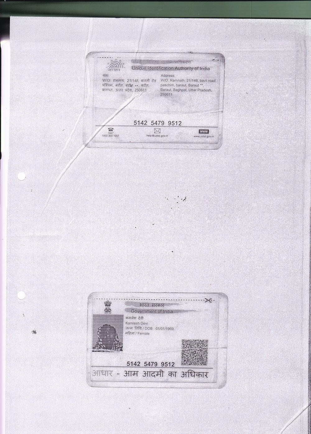 Kamlesh-Devi-49yrs-Acute-Leucoria -Body-Ache-treatment
