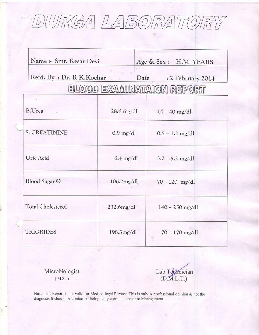 KESAR-DEVI-BHADU-Kidney Stone-0001