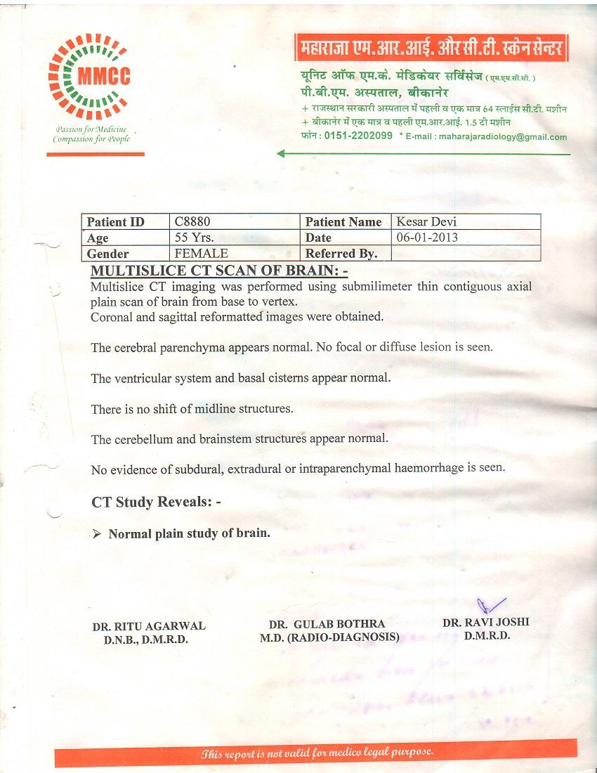 KESAR-DEVI-BHADU-Kidney Stone-0006