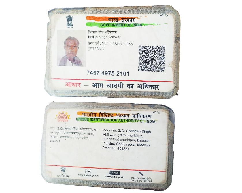 khilan-singh-cancer-patient-aadhar