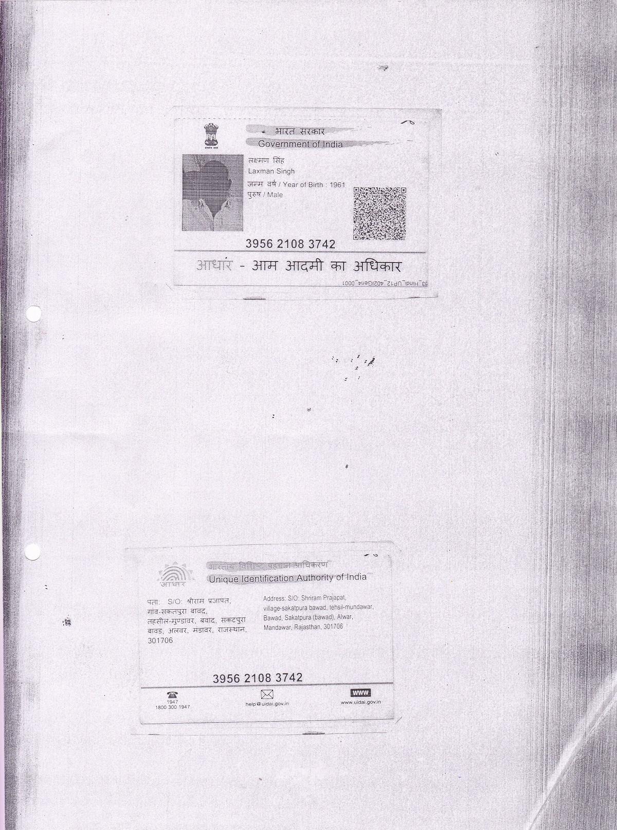 Laxman-singh-aadhar-card