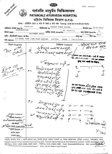 RAJENDRA-AHUJA-66yrs-Renal-Failure-Due-To-Shrinkage-Of-Kidney-report-11