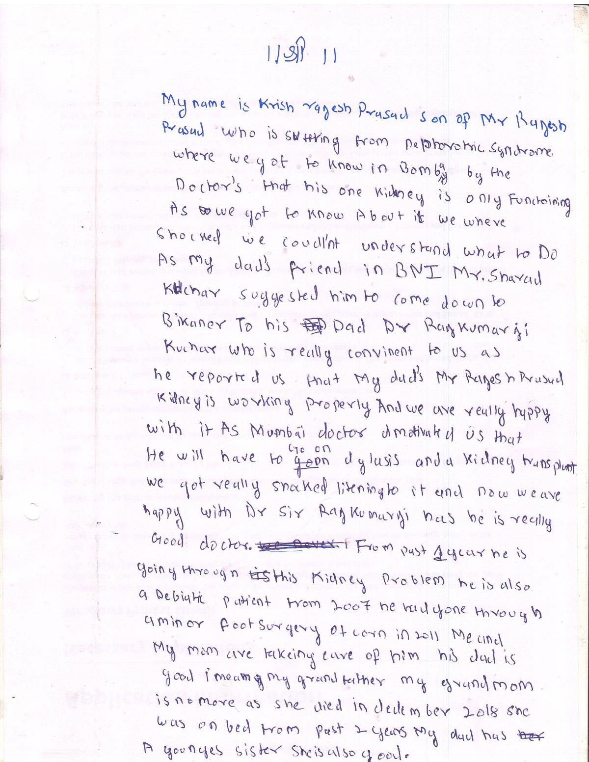 Rajesh-Parsad-Nephropathy-0014