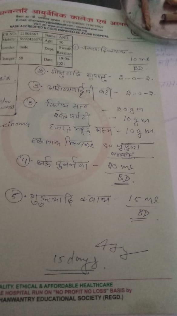 Ramveer-singh-Dahiya-Urinary-bladder-cancer-patient-treatment-008