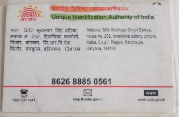 Ramveer-singh-Dahiya-Urinary-bladder-cancer-patient-treatment-Aadhar-02