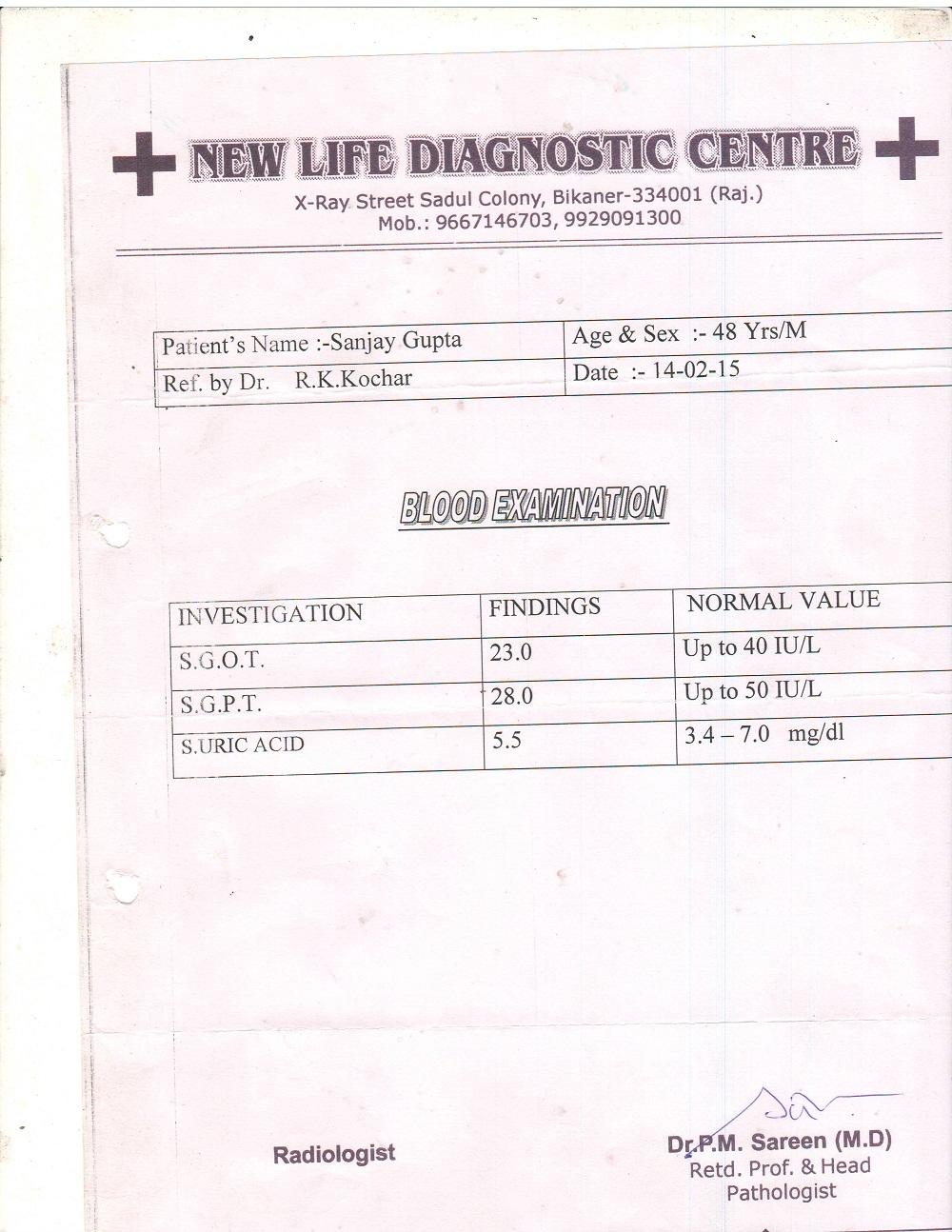 Sanjay-Gupta-Anal-Cancer-Fistula0008