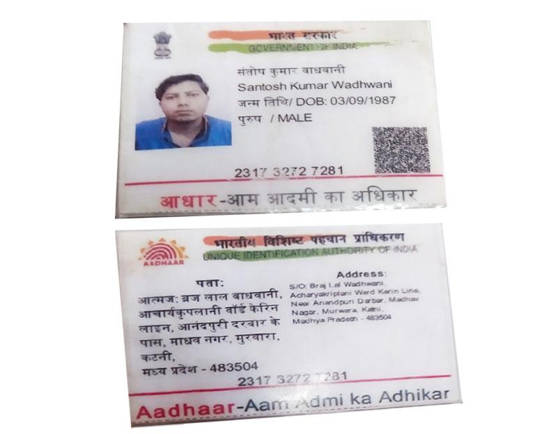 santosh-kumar-wadhwani-kidney-ckd-pkd-patient-aadhar