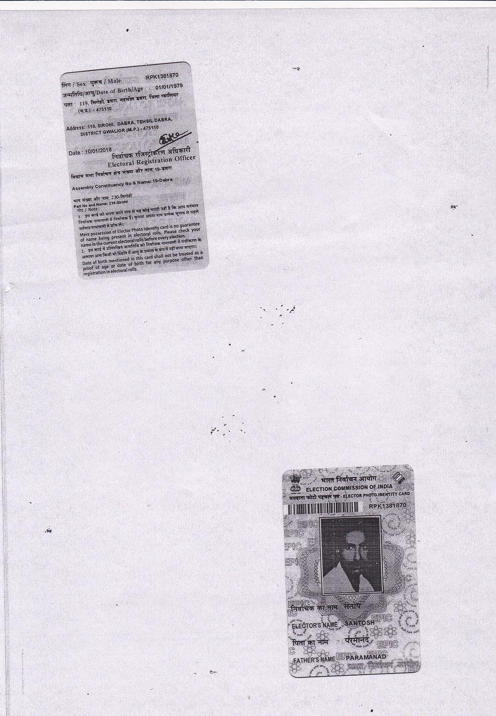 Santosh-kumar-40yrs-Hepatitis-B-Treatment-2