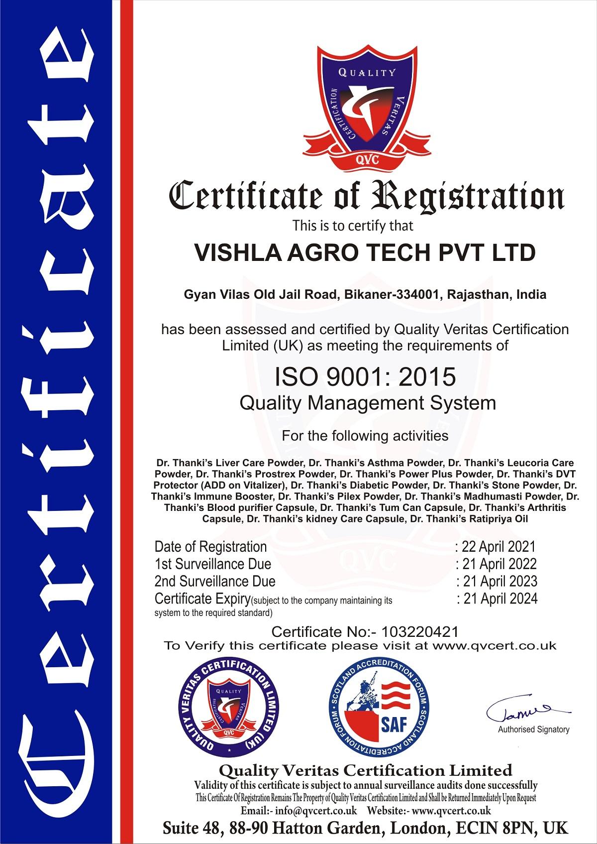 vishla_agro_tech_pvt_ltd_iso_certificate