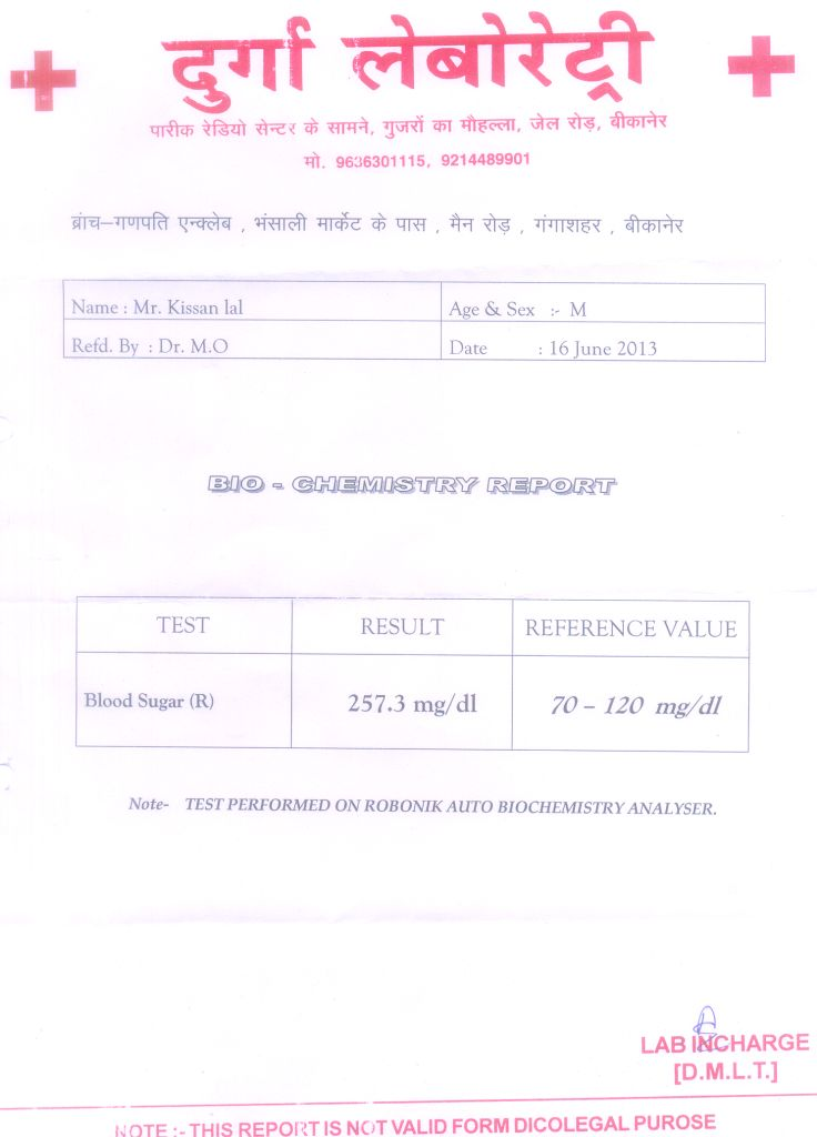 KISHAN-LAL-SWAMI-55years-Diabetic-Type-II-Patient-Treatment-Reports-2