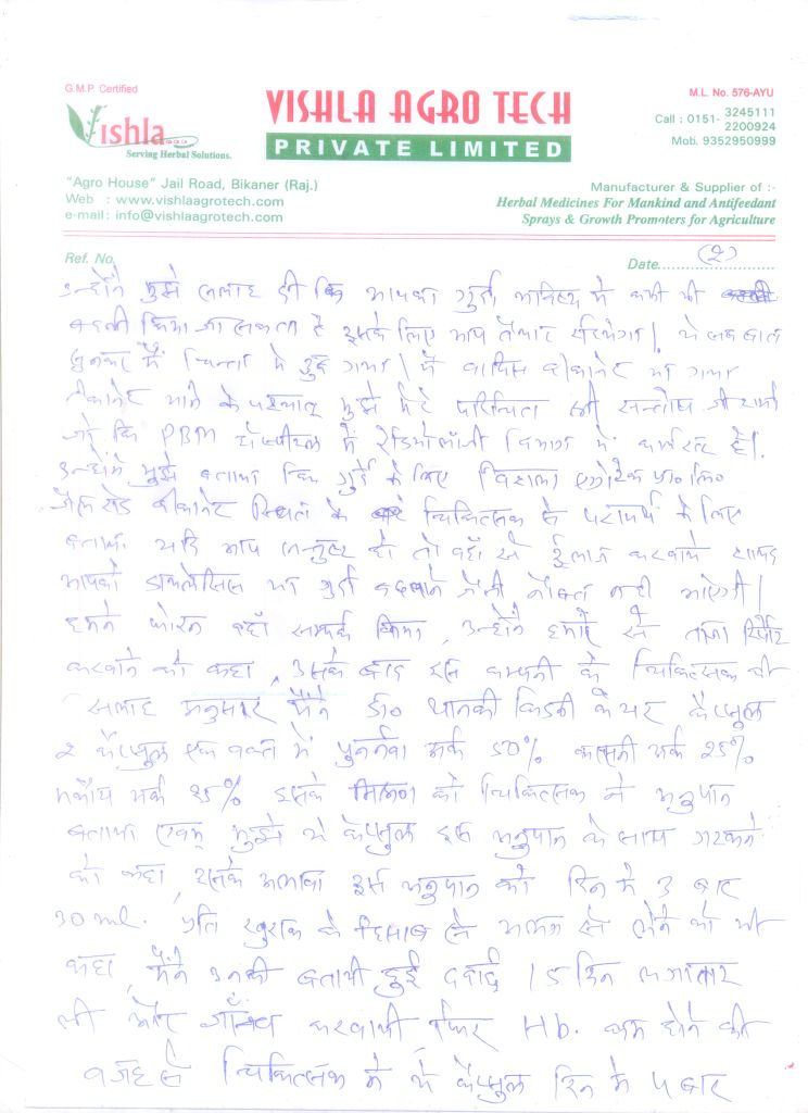 Ram-Avtar-Nagar-41yrs-Renal-Failure-Patient-Review-02