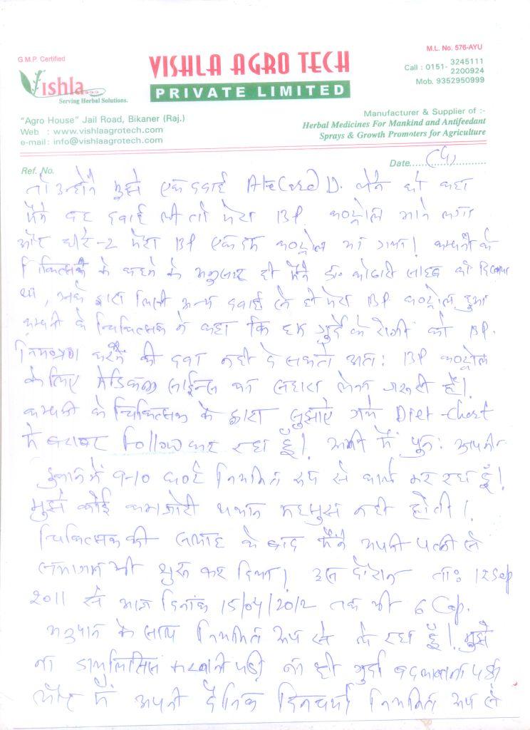 Ram-Avtar-Nagar-41yrs-Renal-Failure-Patient-Review-04