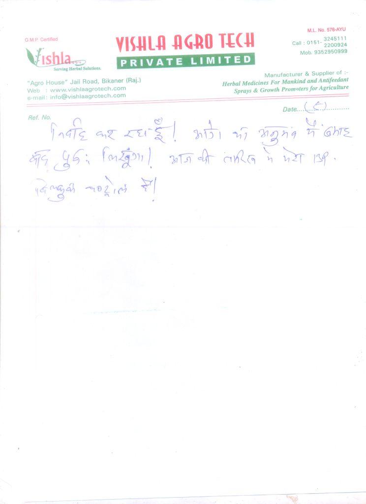 Ram-Avtar-Nagar-41yrs-Renal-Failure-Patient-Review-05