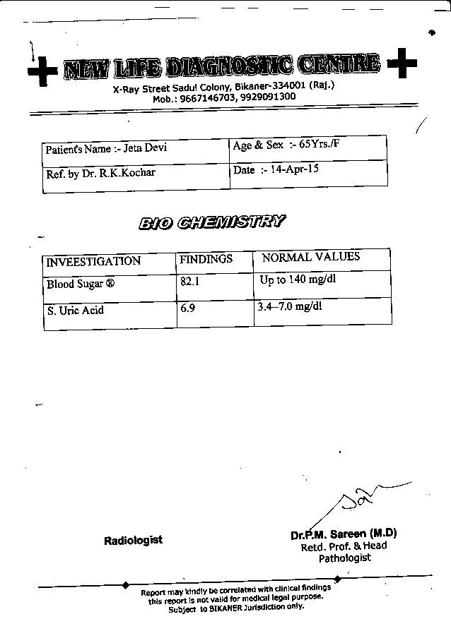 JAITI-DEVI-65-Years-Enlargement-Liver-Patient-Reports-2