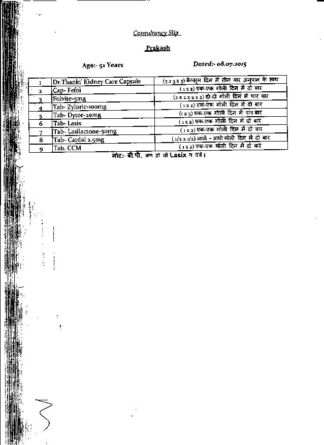 PRAKASH-KUMAR-52yrs-Cystic-Kidney-Patient-Reports-1