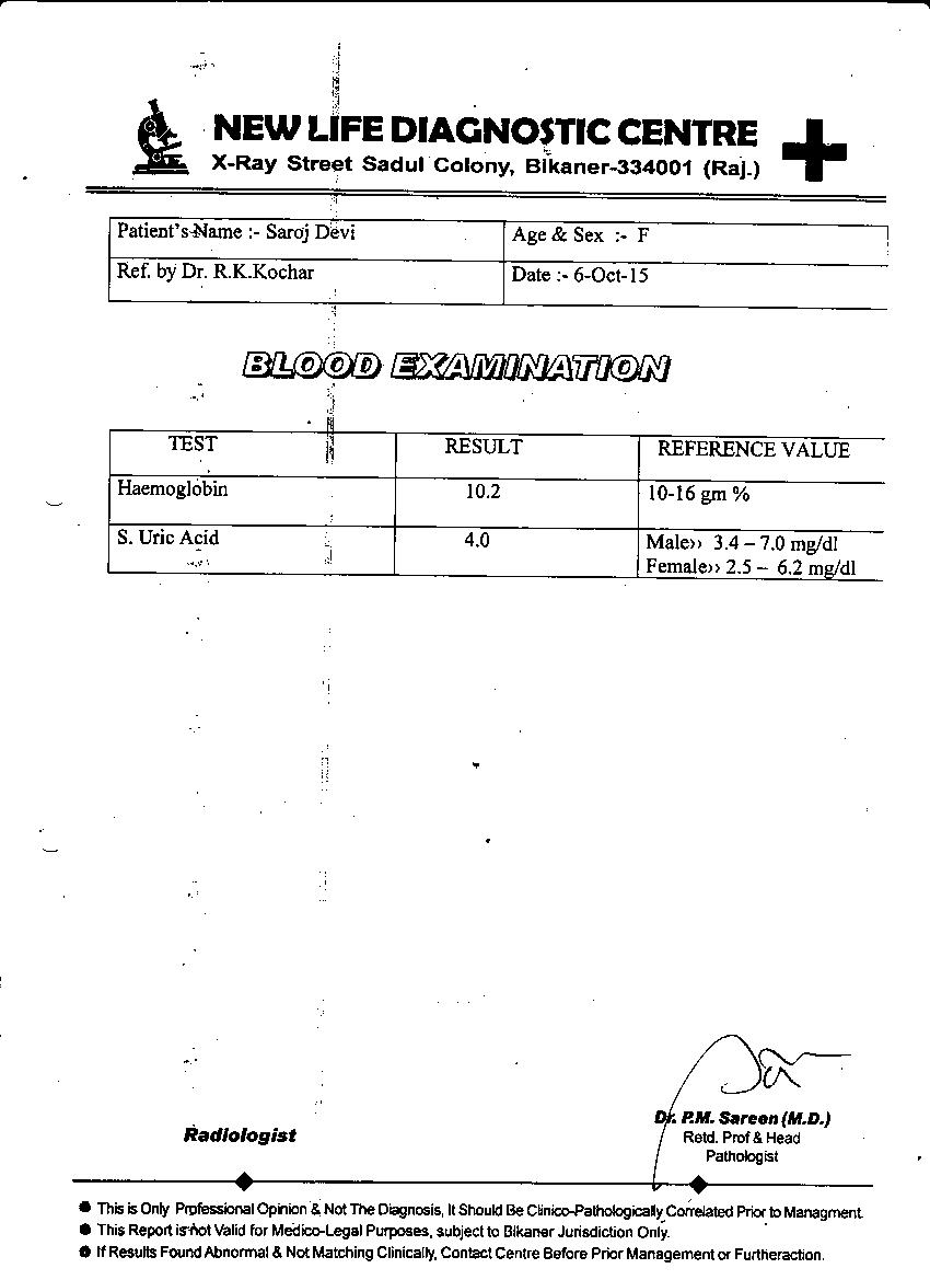 SAROJ-DEVIi-33Years-Gall-Bladder-Stone-Treatment-3