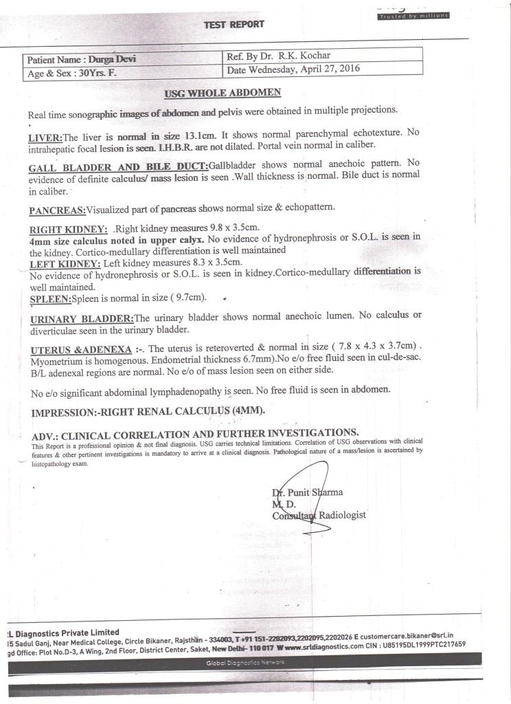 DURGA-SHARMA-30-Years-Kidney-Stone-1-patient-treattment-report-2