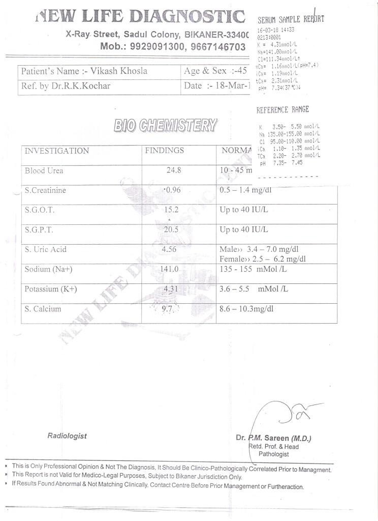 VIKASH-KHOSLA-44-Years-Kidney-Stone-treatment-3