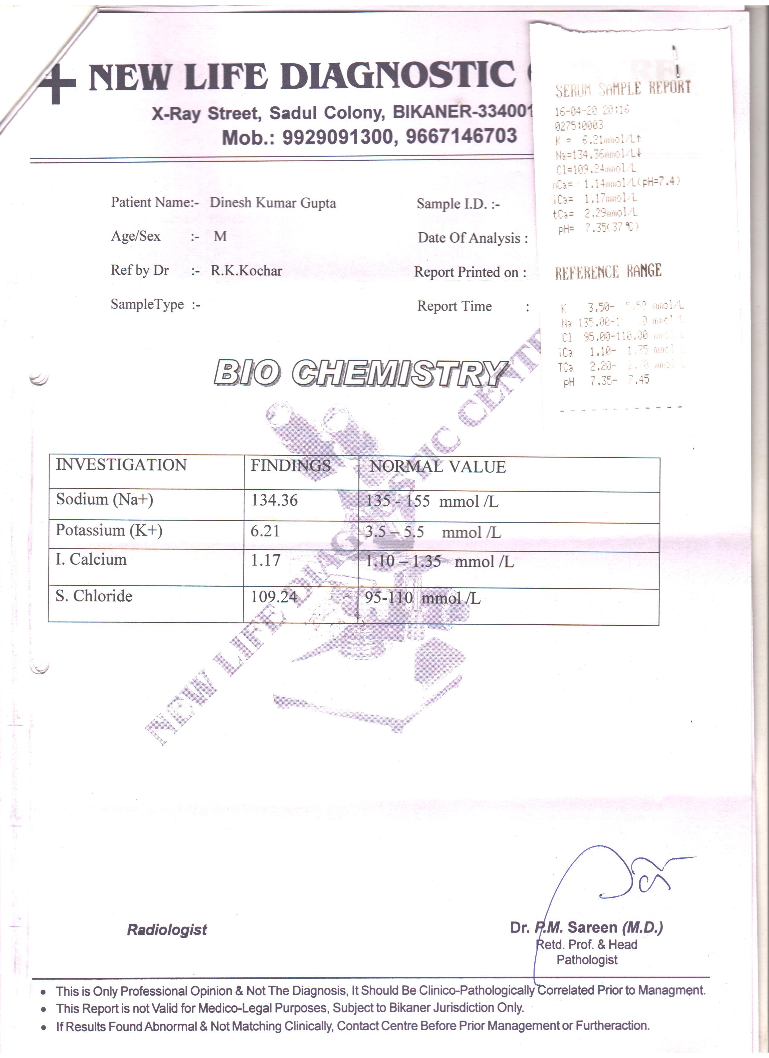 DINESH-KUMAR-GUPTA-57-Years-Kidney-Failure-treatment-report-4