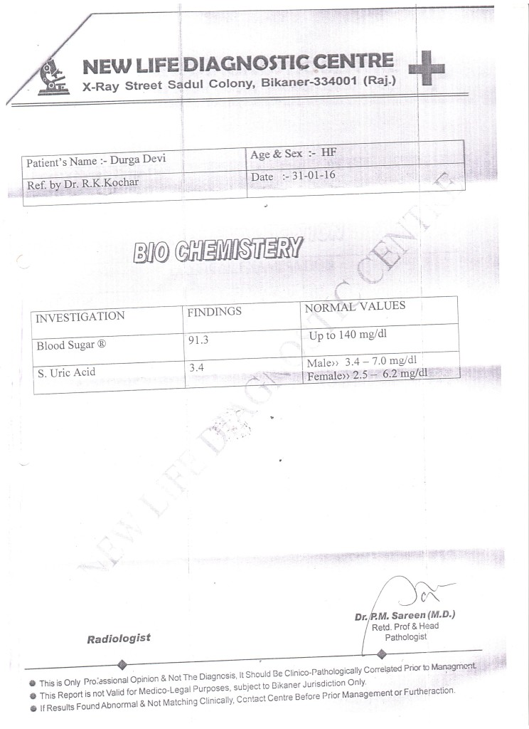 DURGA-SHARMA-30-Years-Kidney-Stone-1-patient-treattment-report-4
