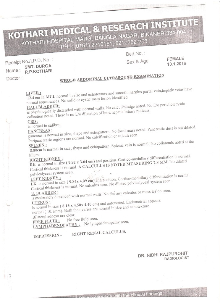 DURGA-SHARMA-30-Years-Kidney-Stone-1-patient-treattment-report-6
