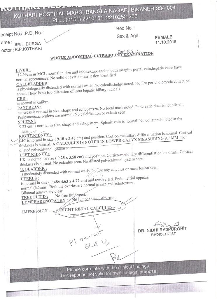 DURGA-SHARMA-30-Years-Kidney-Stone-1-patient-treattment-report-7